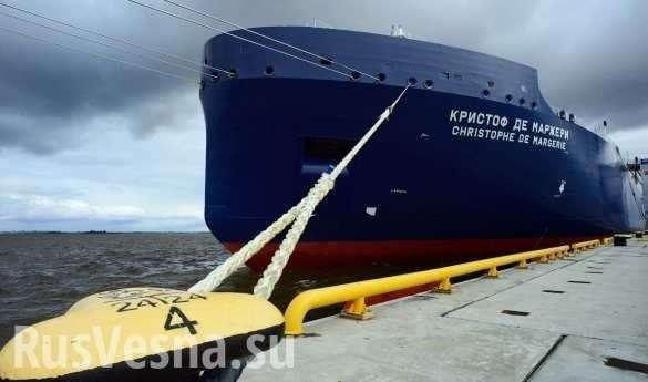 Зачем второй танкер с русским газом отправляется в Штаты | Русская весна