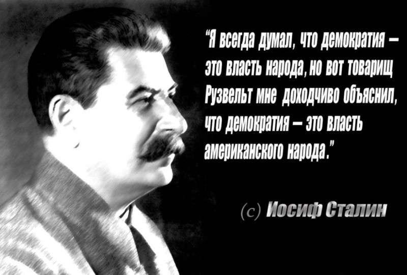 В России строят демократию с бесчеловечным лицом
