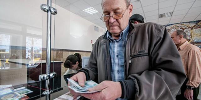 В России с 1 февраля вырастут пособия и компенсации