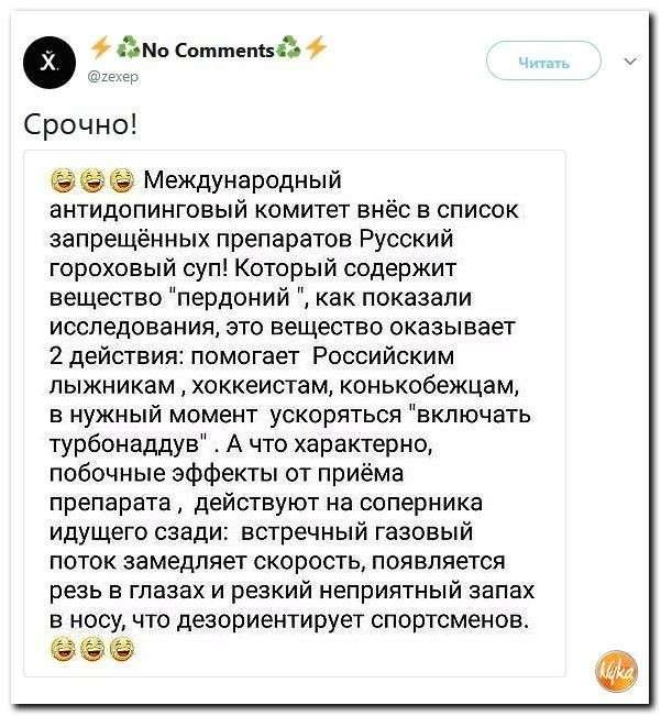Юмор помогает пережить демократию: украинское национальное вуду