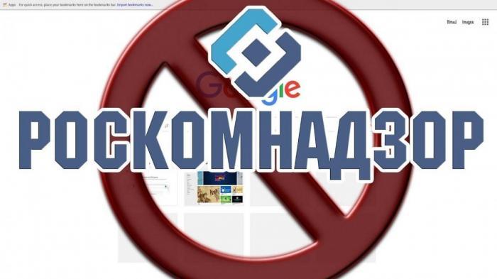 Роскомнадзор «построил» Google за пропаганду наркотиков на YouTube