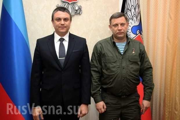 ДНРиЛНРделают первый шагкобъединению в Новороссию