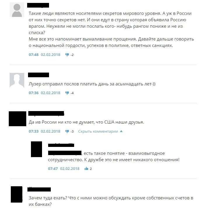 Пиндосов предали: главы российских спецслужб, находящиеся под санкциями, посетили США