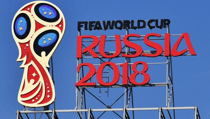 ЧМ-2018: как Киев формирует сборную против футбола