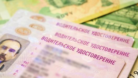 Оформление водительских прав в МФЦ может привести к «бесправию»