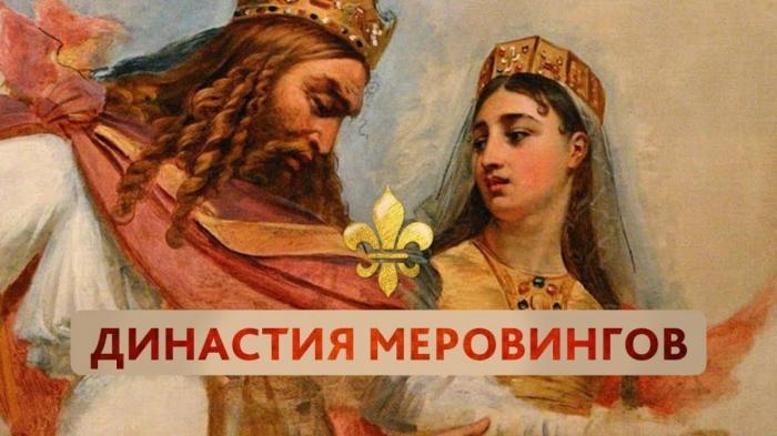 Великая Тартария: династия русских королей в Европе