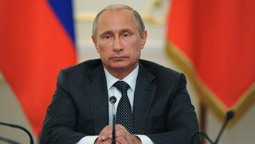 Путин остановил продвижение Запада на восток