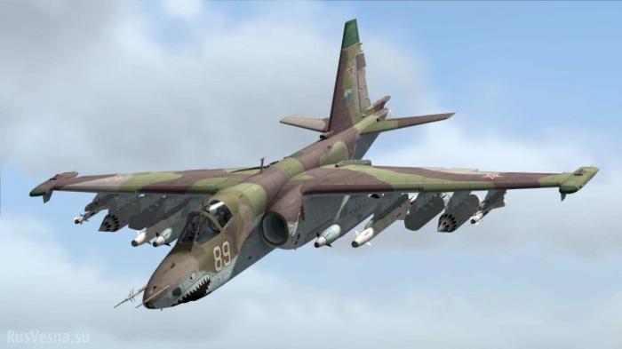 Су-25 сбит в Сирии: первые кадры сместа падения штурмовика Су-25ВКС