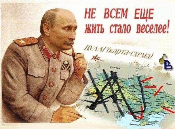 Владимир Путин: «Россию ждёт зачистка»