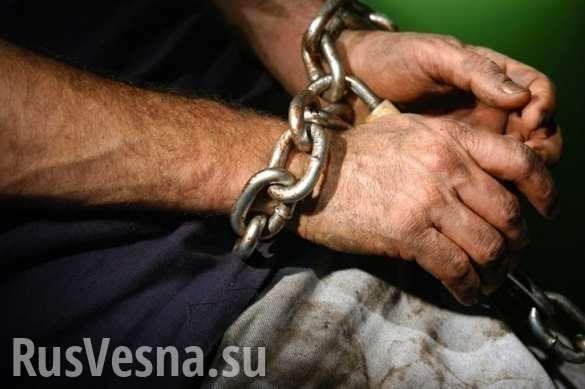 Рабство на Украине: «Тех, кто сбегает, садят на цепь» – реалии | Русская весна