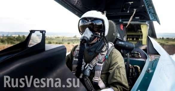 Наемники ЦРУ опубликовала документы геройски погибшего лётчика ВКС России | Русская весна
