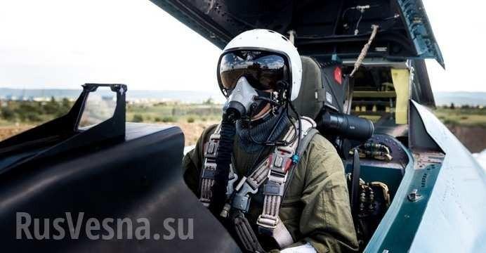 Наемники ЦРУ опубликовала документы геройски погибшего лётчика ВКС России
