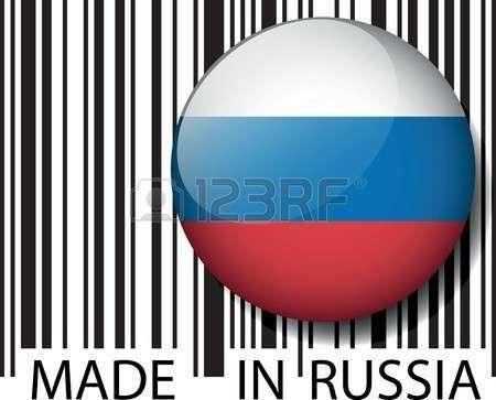 Маркировка товаров, произведённых в России из отечественного сырья