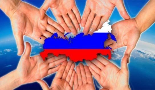 Экономика России «разорвана в клочья»? Так ли это?