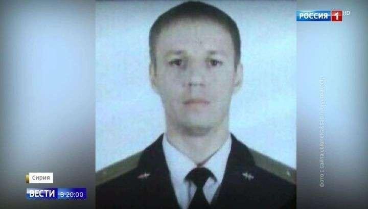 Пилот сбитого в Сирии Су-25 Роман Филипов представлен к званию Героя России