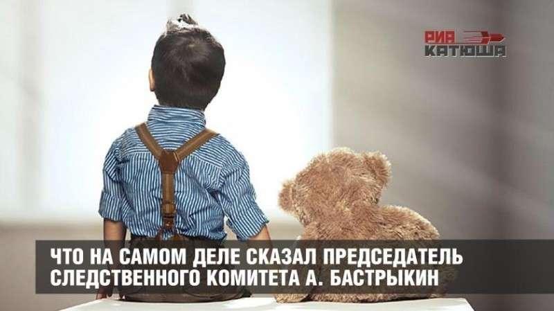 Как «российские» СМИ искажают информацию в угоду ювеналам