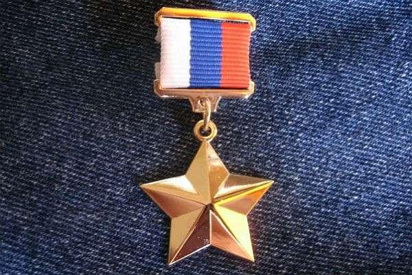 Пилоту сбитого в Сирии Су-25 Роману Филипову присвоено звание Героя Российской Федерации