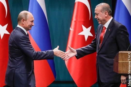 Владимир Путин и Рэджеп Эрдоган вместе меняют мировой порядок