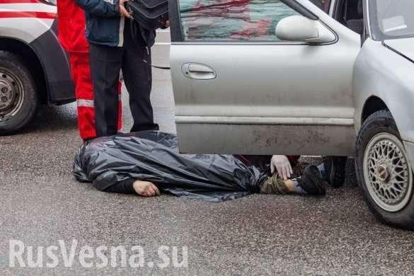 «Мгновенная карма»: Волонтер «АТО» поглумился над смертью пилота Су-25 и погиб спустя несколько часов (ФОТО, ВИДЕО 18+)