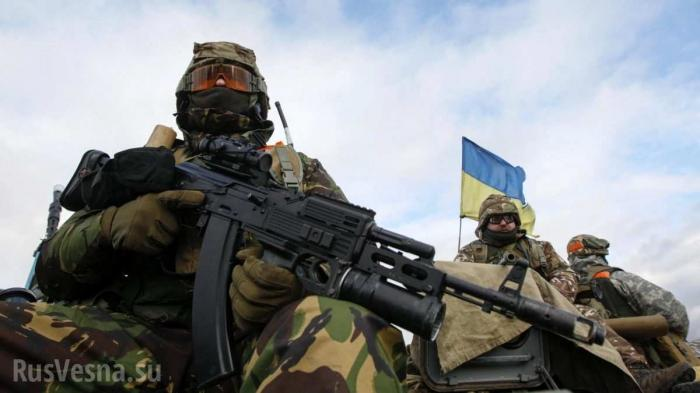 МГБЛНРрассекретило списки пособников диверсантов ВСУ на Донбассе