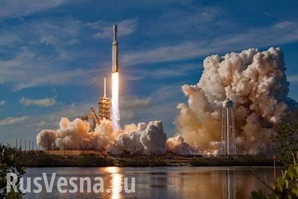 В Роскосмосе назвали рекламным ходом запуск Tesla на орбиту | Русская весна