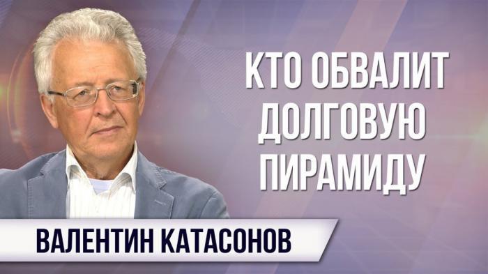 Смоет ли Россию вторая волна мирового экономического цунами