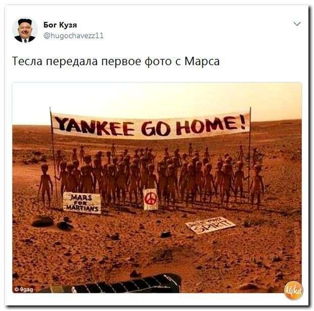 Юмор помогает нам пережить смуту: марсиане попросили Маска не прилетать