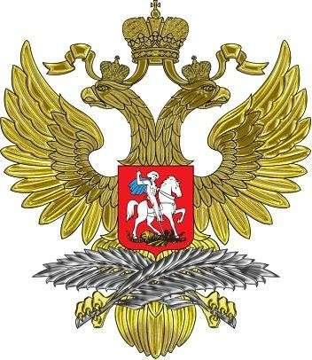 МИД официально разоблачил провокацию Запада против России по грузинскому сценарию 08.08.08