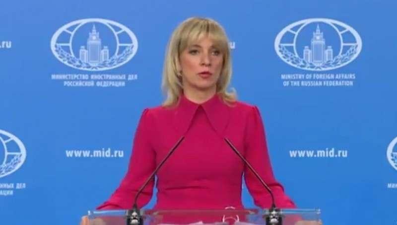 Мария Захарова провела еженедельный брифинг МИД России 08.02.2018