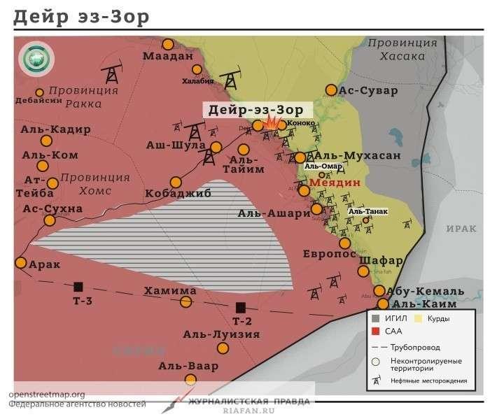Сирия потребовала от ООН привлечь США к ответственности за военные преступления