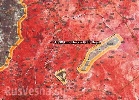 Сирия. Зачищено 80% котла с остатками ИГИЛ на фронте Хама–Идлиб | Русская весна
