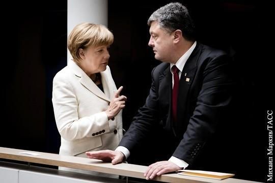 Жажда власти над Германией заставила Меркель уважать интересы России