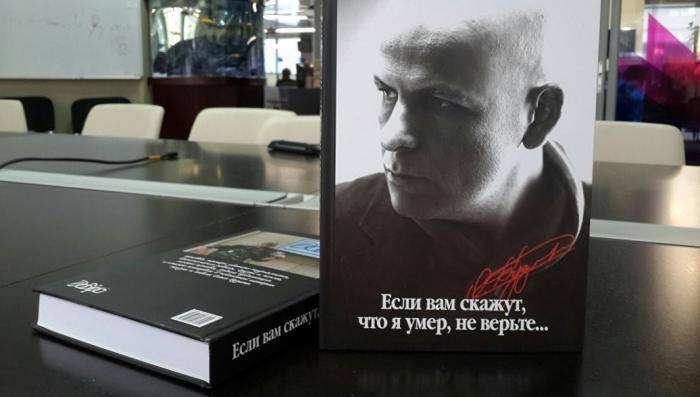 Слова за которые убили Олеся Бузину: «Как придумали Украину»
