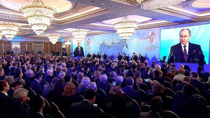 Владимир Путин принял участие в съезде Российского союза промышленников ипредпринимателей