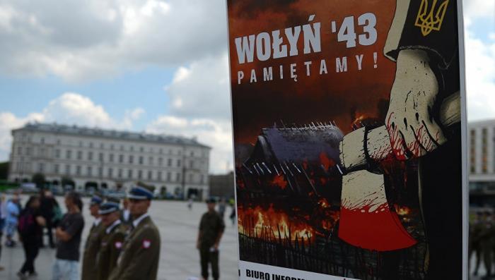 Волынская резня: геноцид и право поляков на ненависть