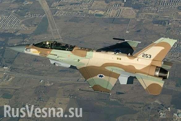 ВВС Израиля подтверждают потерю самолета, атаковавшего сирийскую землю | Русская весна