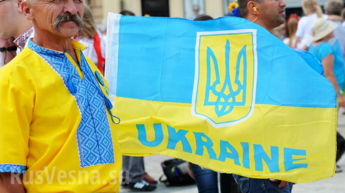 Еврейская хунта Украины готова на всё ради сохранения власти