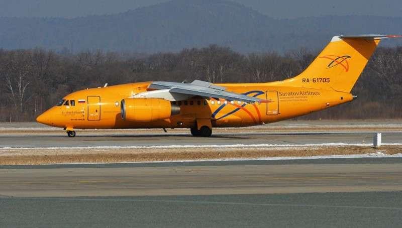 Катастрофа Ан-148: в сети появилась запись переговоров диспетчеров
