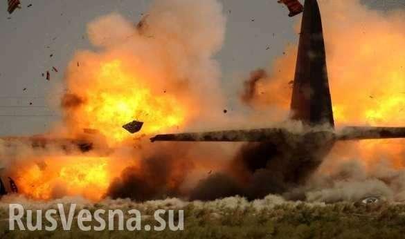 Катастрофа Ан-148. Камера наблюдения сняла крушение самолёта | Русская весна
