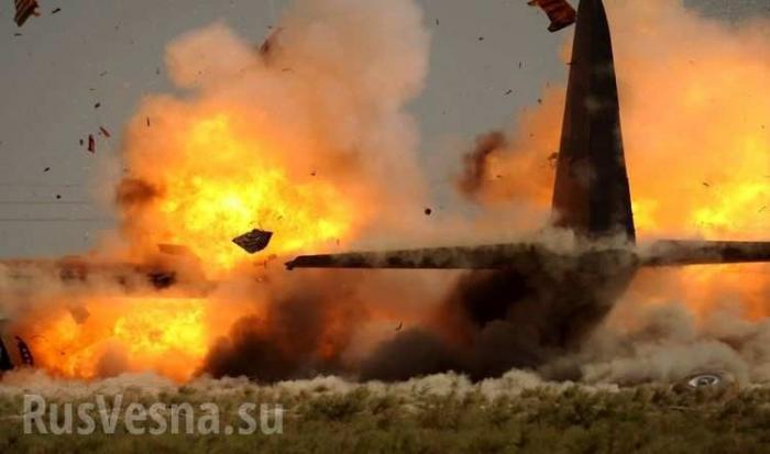 Катастрофа Ан-148. Камера наблюдения сняла крушение самолёта