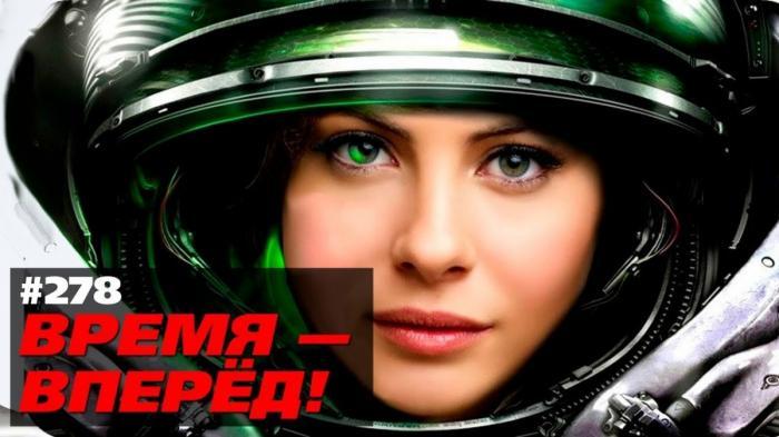 Лунная гонка. России есть чем ответить на «Теслу» в космосе (Время-вперёд! #278)
