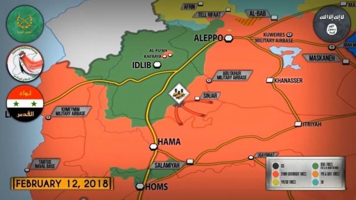 Сирия: ПВО родом из СССР сбили навороченный израильский истребитель F-16I