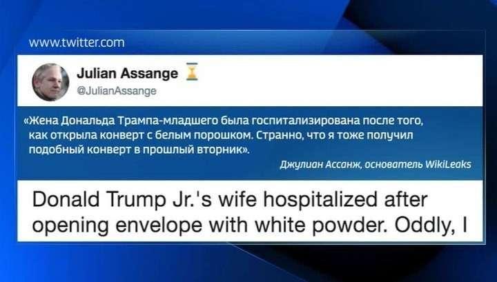 Ассанж рассказал о конверте с белым порошком, полученном из США