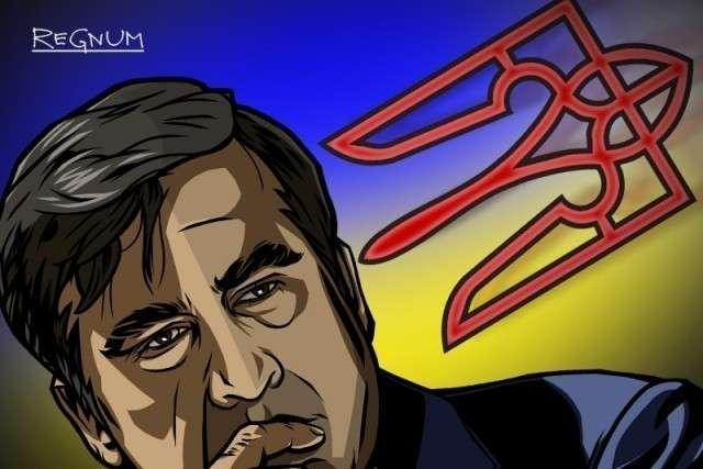 Саакашвили и Украина
