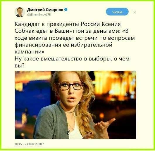 Иностранцы о Собчак в США: «вы представляете себе нашего кандидата говорящего такое?»