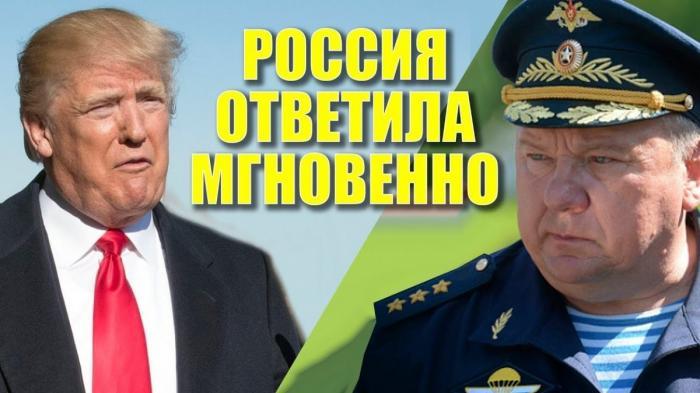 США сделали ещё один шаг к ядерной войне, Россия ответила мгновенно