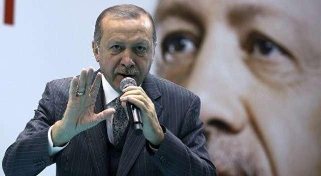 Эрдоган призвал США прекратить