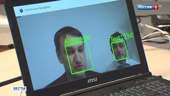 Распознавание лиц и настроения – представили на форуме «Технологии безопасности» в Москве