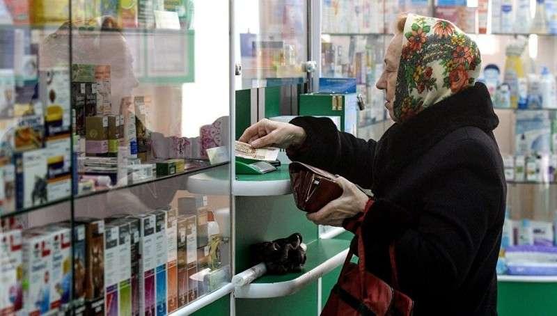 Аптечные уловки по накручиванию цены на лекарства