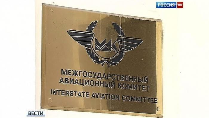 Одна из возможных причин крушения самолёта Ан-148 обледеневшие датчики давления